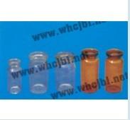 低硼硅玻璃管制注射劑瓶2