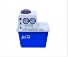 SHK-III循环水式多用真空泵