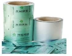 药品包装用铝箔(俗称:PTP铝箔)