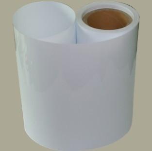 药用PVC硬片 白色