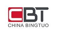 CBT旺旺装盒机245ML