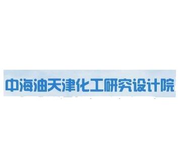 清洗剂、预膜剂、消泡剂:TS-51101 络合清洗剂