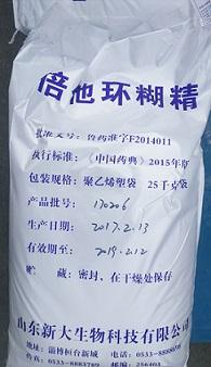 氟甲砜霉素分子包被稳定剂倍他环糊精