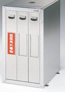 实验室化学品安全柜