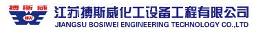 DTB型蒸发结晶器