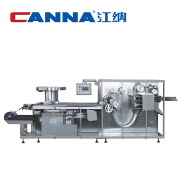 DPH-260H High Speed Automatic Blister Packing Machine