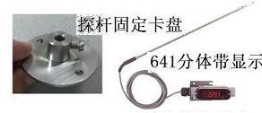Dwyer 641RM-12-LED分体式低风速变送器