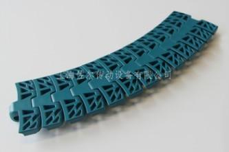 板链塑料传输带