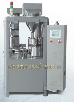 全自动胶囊充填机,Automatic capsule filling machine