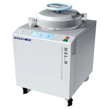小型立式压力蒸汽灭菌器