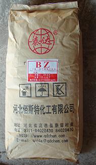 促进剂ZDBC(BZ)