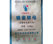 糖蜜酵母粉(发酵专用)