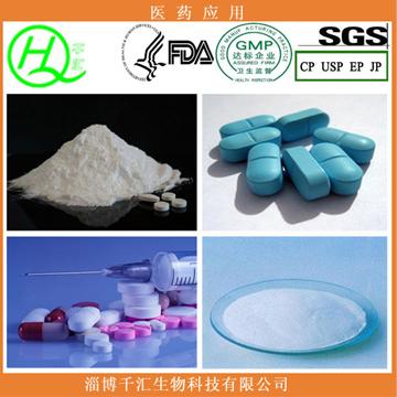 高纯度增溶剂 羟丙基-β-环糊精