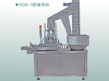 HQS-3型塞垫机