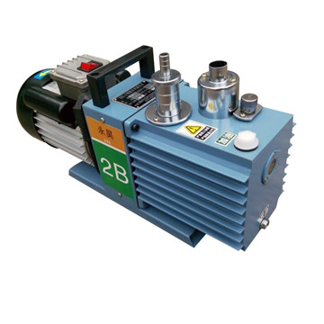 2XZ-2B旋片式真空泵