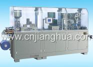 DPP-250G 铝塑泡罩包装机-铝铝平板式药品包装机