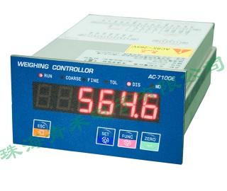 单一物料配料控制器AC-7100E