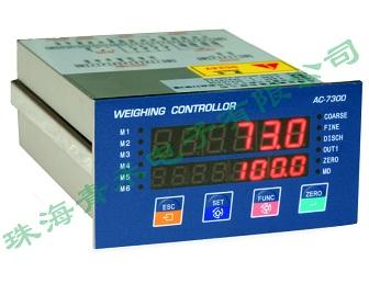 6物料累加配料控制器AC-7300