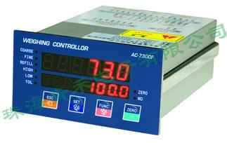 累减配料控制器AC-7300F