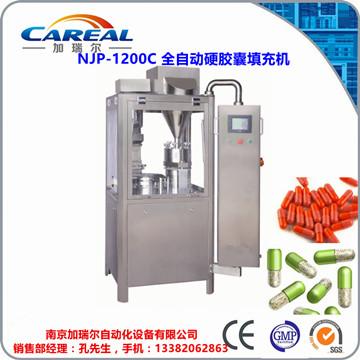 NJP1200C 全自动胶囊填充机 胶囊机