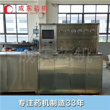 5L超临界二氧化碳萃取装置