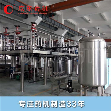 50x4超臨界二氧化碳萃取裝置