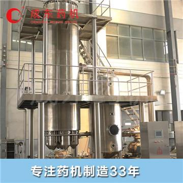 MVR 机械再压缩蒸发器