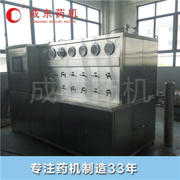 24x2超临界二氧化碳萃取装置