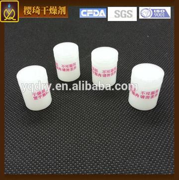 固体药用聚乙烯瓶装硅胶干燥剂