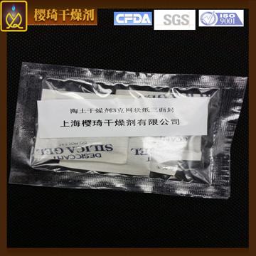 陶土干燥剂3克网状纸三面封