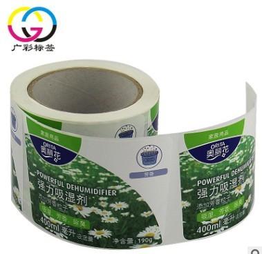 定制不干胶贴标 牛皮纸不干胶标签贴纸 异形PVC不干胶 透明标签