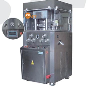 GZPK580i系列双出料高速旋转式压片机