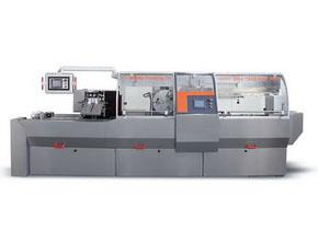ZHJ-160E全自动装盒机