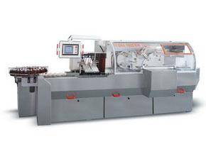 ZHJ-160D全自动装盒机