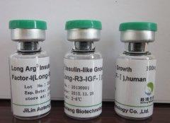 长链重组人胰岛素样生长因子1(L -R3-IGF-1)冻干粉原料
