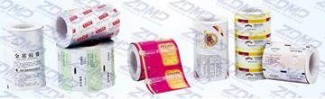 3-铝塑包装药用复合袋(中英文)LU:su packing medicinal composite membrane