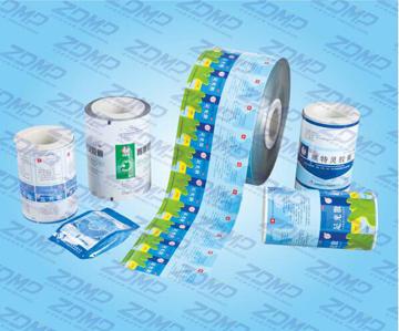 2-镀铝包装药用复合膜 Aluminum lated  medicinal  composite  membrane