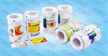 胶囊、片剂枕式包装膜系列(中英文)cushion like packing membrane for capsule and tablet