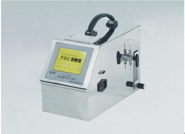 ZW-UC1000B 总有机碳(TOC)分析仪