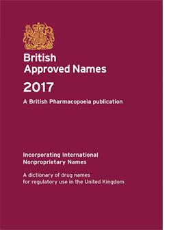 英国药典2017