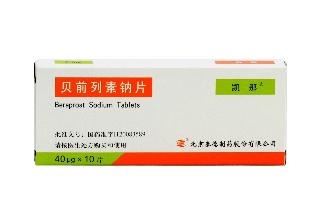 Beraprost Sodium Tablet
