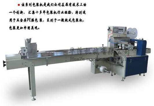 华泽机械五金自动包装机