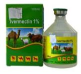 伊维菌素注射液1%