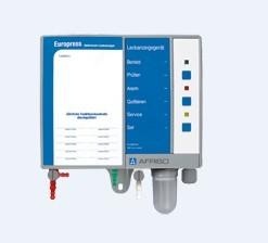 压力型储罐渗漏检测仪