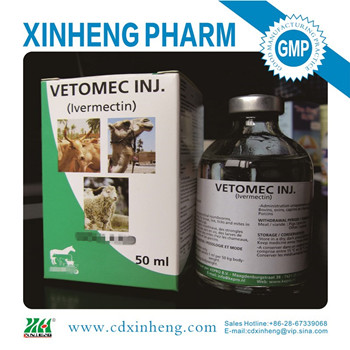 伊维菌素注射液1