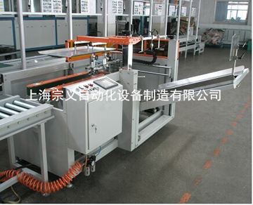 ZYK-09 开箱机(12箱/分)