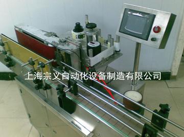ZY-210 贴标机