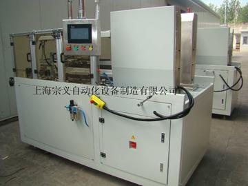 ZYK-03H20 高速开箱机(20箱/分)