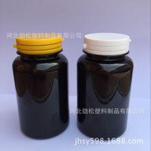 黑色PET塑料瓶