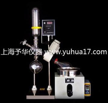 旋转蒸发器RE-205